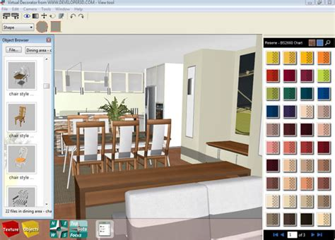 Download My House 3D Home Design | Free Software Cracked
